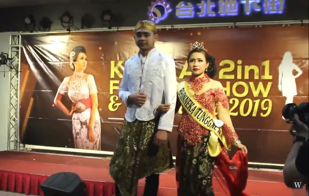 Perayaan hari Kartini 2019 di Taiwan