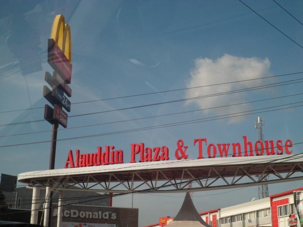 Di McDonald's
