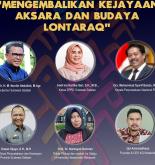Festival Aksara Lontaraq 2020